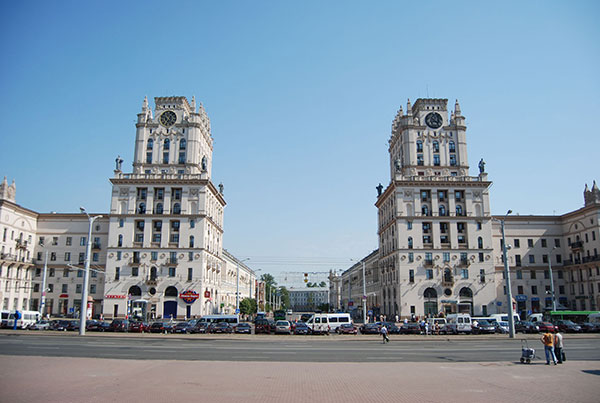 Belarus Eğitim ve Yaşam