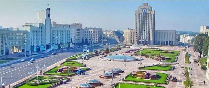 Belarus'ta Eğitim Seçenekleri